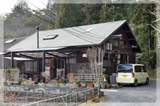 小規模多機能型居宅介護事業所 とんぼ池
